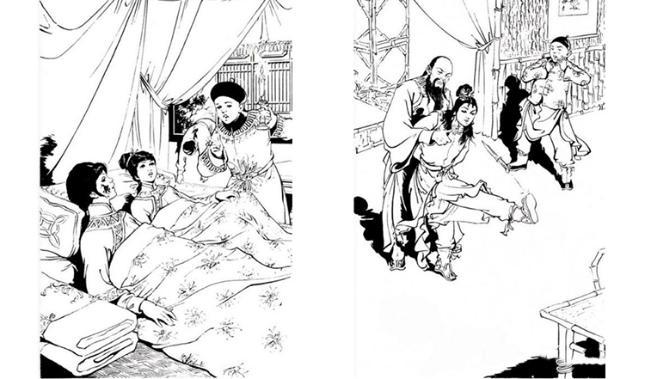 古龙小说女主手绘图片