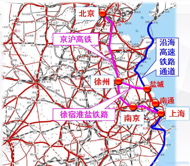"""加快构建""""八纵八横""""高铁网中的沿海铁路通道,完善优化长三角地区城际"""