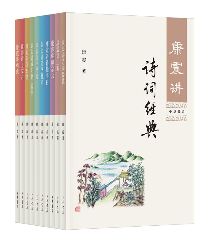 康震书系11.jpg