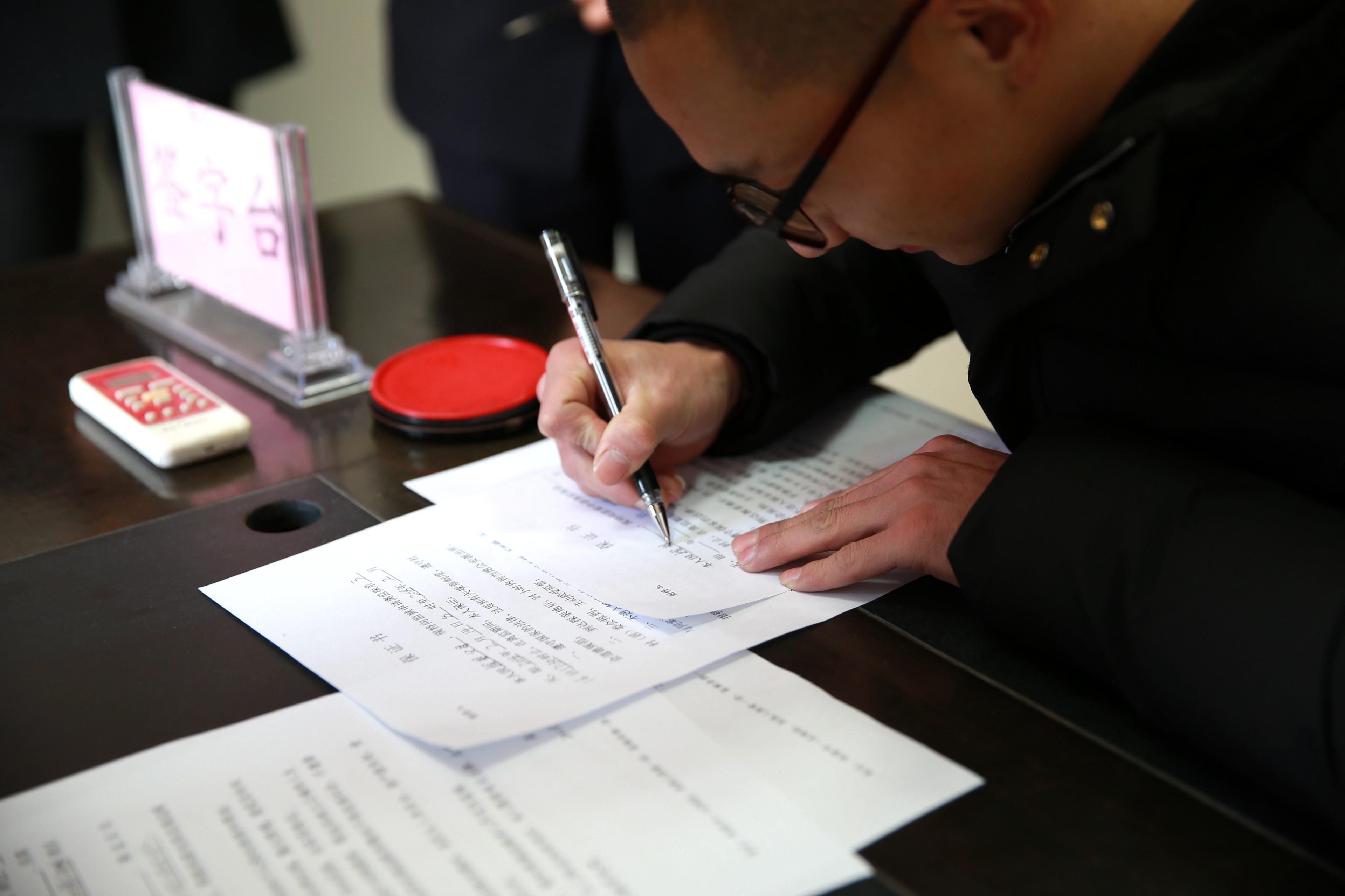 签订承诺书.JPG