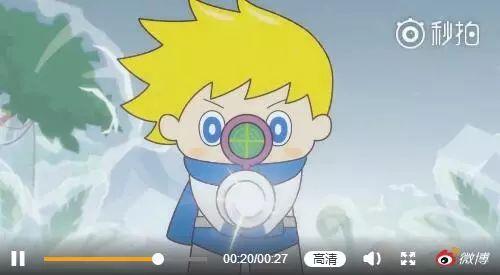 《海尔兄弟》动画片官方微博视频截图.jpg