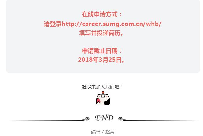 QQ截图20180312203903.png