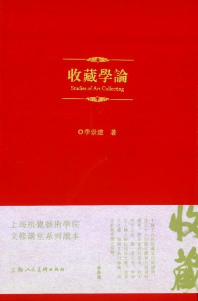 1416530_xiabing_1522043333194_b.jpg