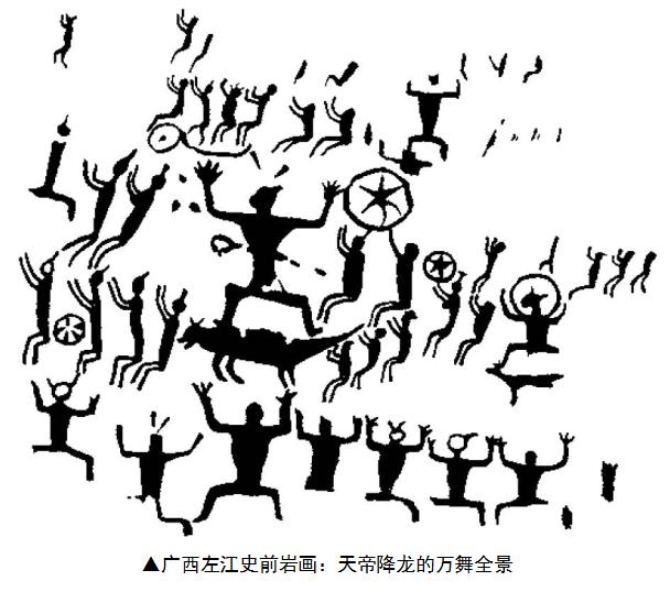 """上古墓地惊现""""跳舞的小人""""暗号!密码破译竟牵扯出一个巨大华族秘密"""