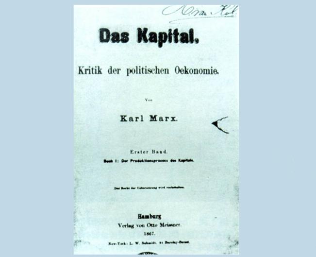 《资本论》第1卷德文第1版扉页(1867年版)_副本.jpg