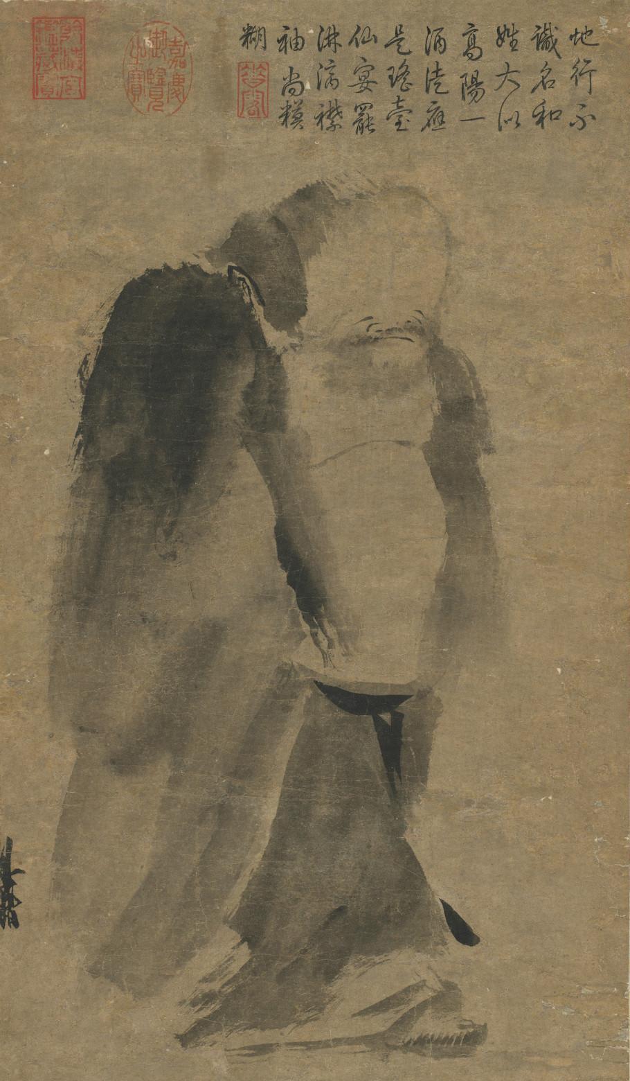 宋 梁楷 泼墨仙人图 纸本水墨 48.7x27.7cm 台北故宫博物院藏.jpg