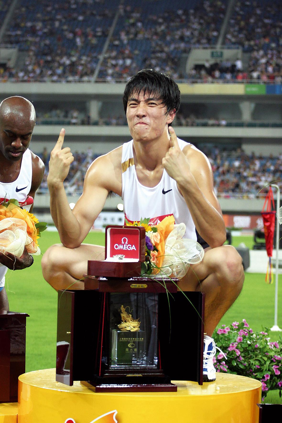 刘翔夺得2005年黄金大赛冠军.jpg