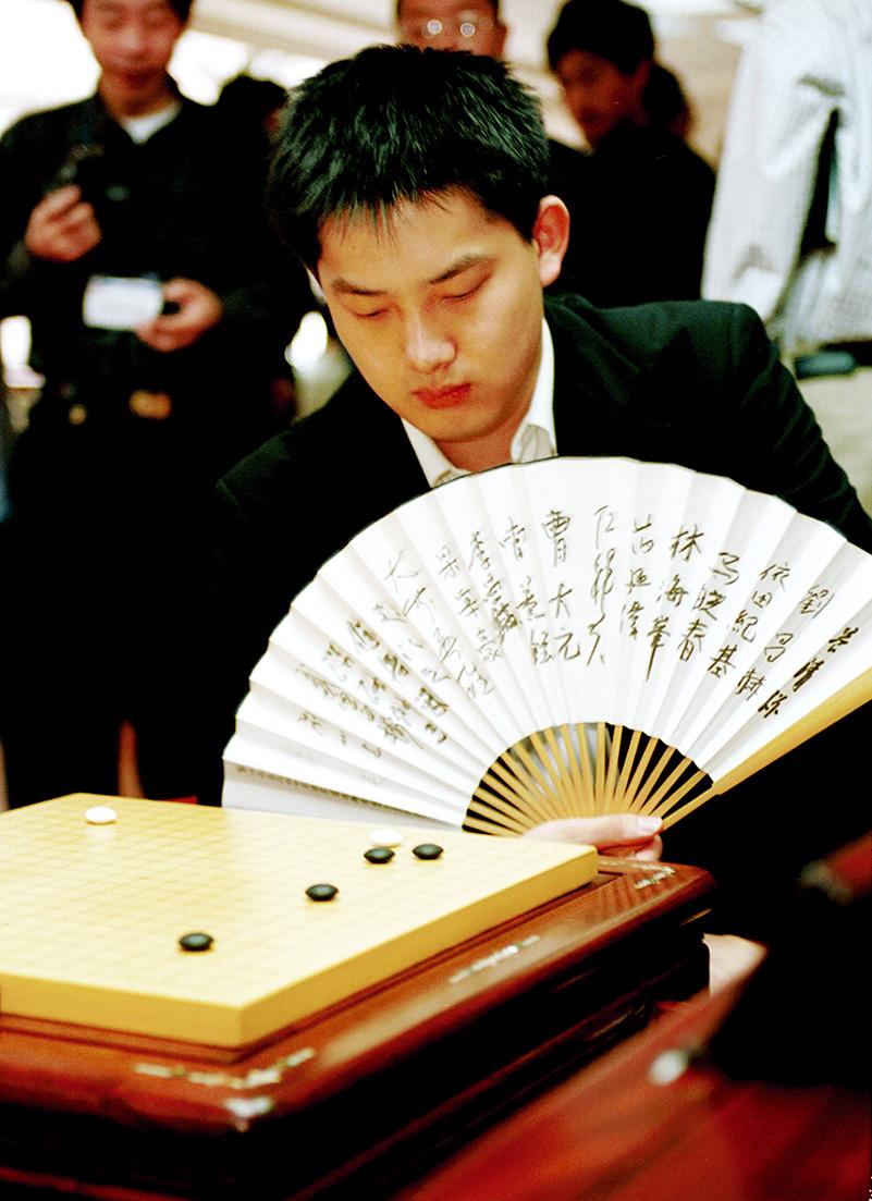 虚怀若谷  常昊在应氏杯  摄于2004年 0923.jpg