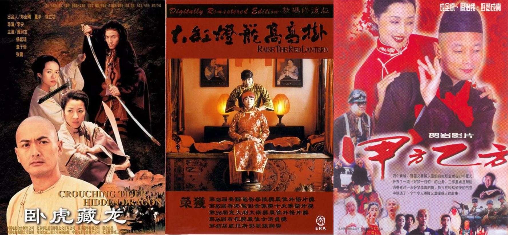 《卧虎藏龙》《大红灯笼高高挂》《甲方乙方》海报,组委会提供 总有一张海报会勾起你的电影往事。6月12日至25日,永远的画面改革开放40周年电影海报展将在上海展览中心、上海影城、上海银星皇冠假日酒店举办。206张精美的电影海报,是人们洞悉改革开放发展生动而又趣味的切口,亦凝聚着电影人的匠人匠心。 选择那些美誉度高、影响力大、开一代风气之先的作品 海报展分为传承、荣耀、开拓、绽放、步伐、奋进、新时代新起点七大板块。改革开放40年来,走上中国银幕的影片不计其数,如何从浩如烟海的作品中挑出近180部?