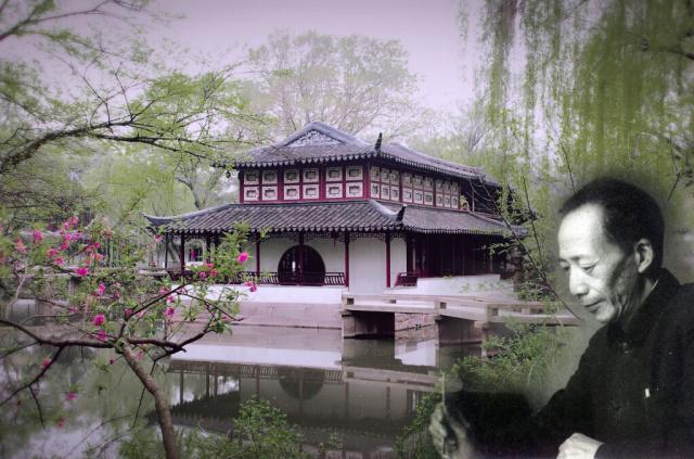为纪念陈从周先生诞辰100周年,上海笔墨博物馆近期举办《陈从周书画文图片