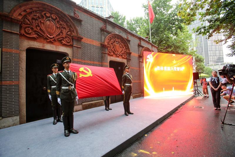 《上海红色文化地图》在中共一大