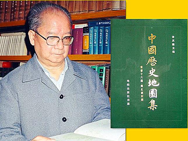 谭其骧主编的《中国历史地图集》是迄今最权威的中国历史行政区划地图集(内).jpg