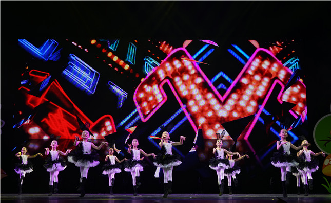 """2018""""舞动中国梦""""少儿舞蹈展演在沪举办"""