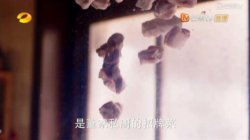 董家私厨招牌菜.JPG