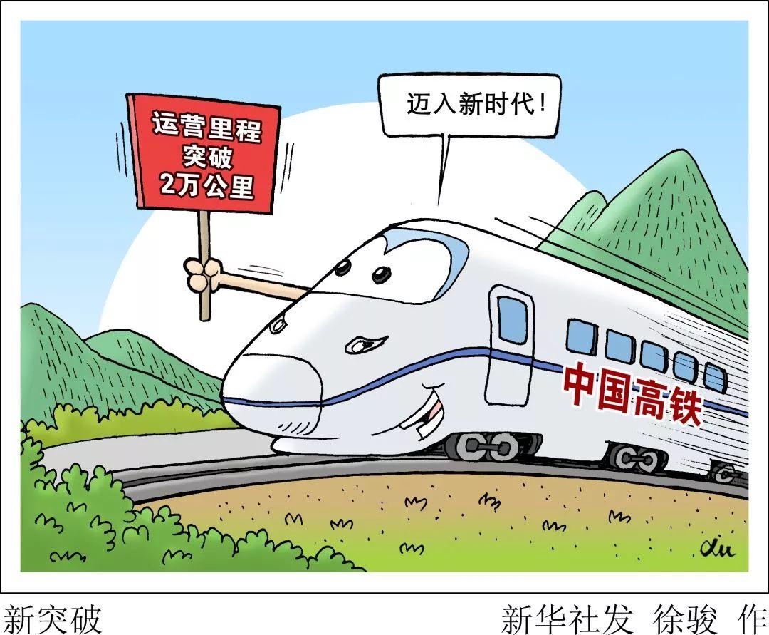 其中,zpw2000 基础装备轨道电路市场占有率100%,为中国铁路统一制式.