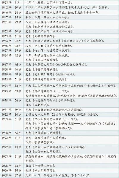 XR120810_p12_b.jpg