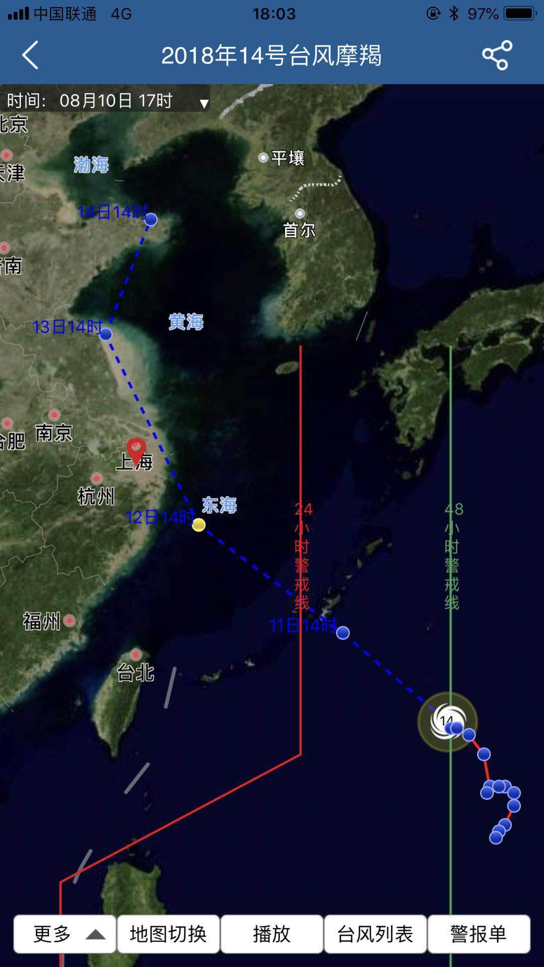 台风 周渊.jpg