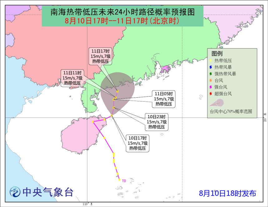 台风 新2.png