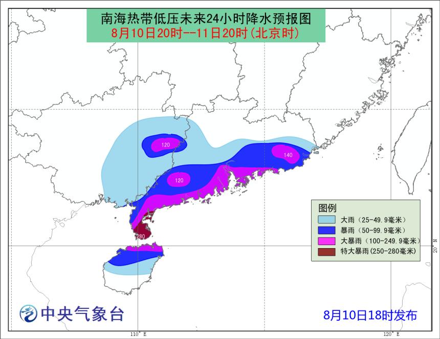 台风 新4.png