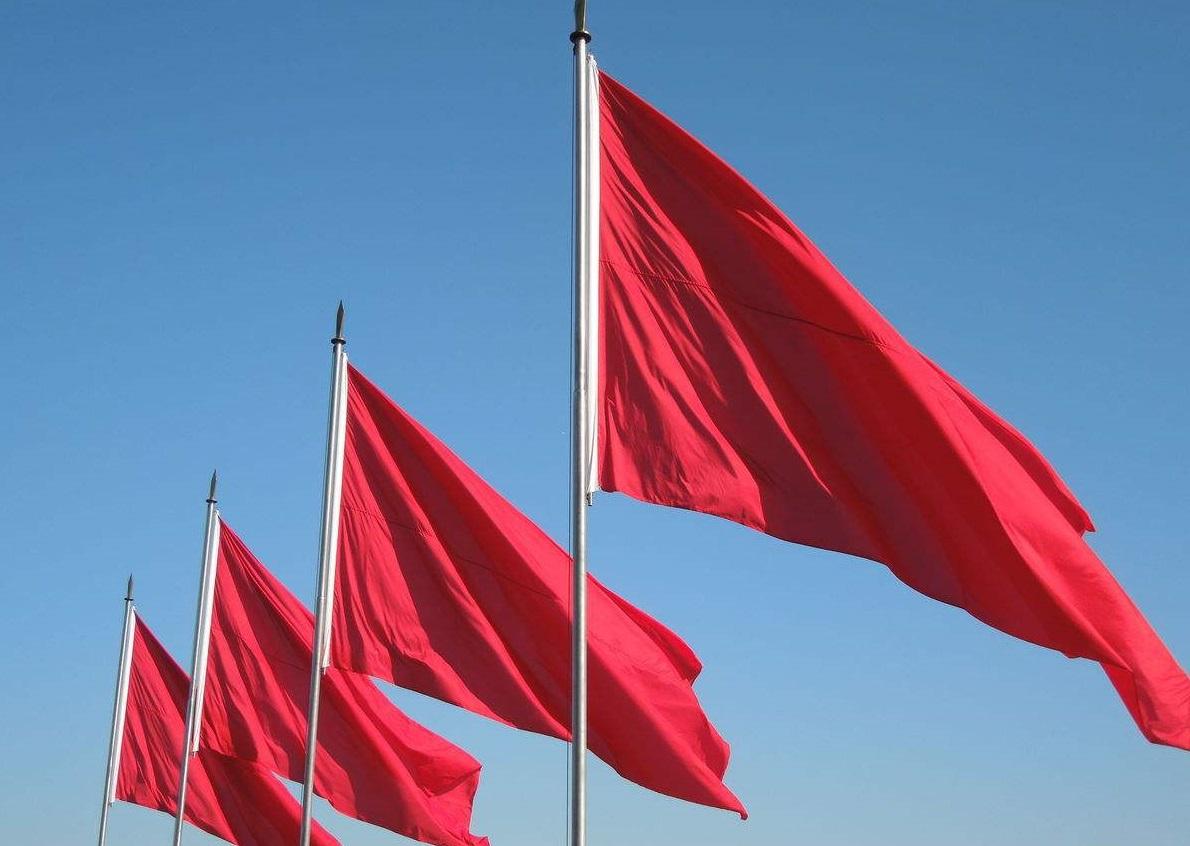 红旗2.jpg