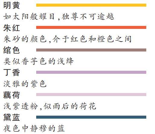 中国色1.JPG