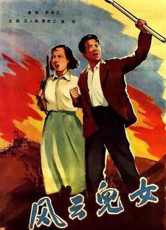 红色英雄海报手绘图片