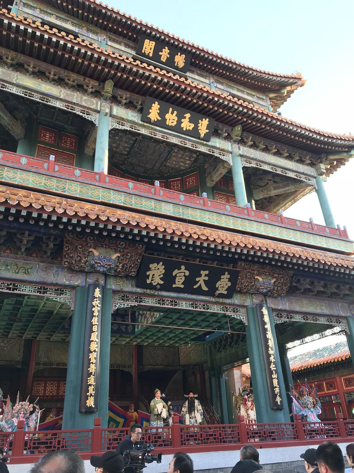 《国家宝藏》第二季启动仪式在故宫博物院宁寿宫畅音阁举行,图为国家京剧院艺术家表演1.jpg