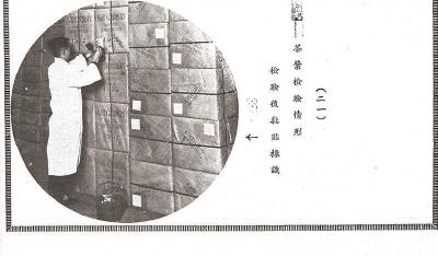 XR91012_p6_b.jpg
