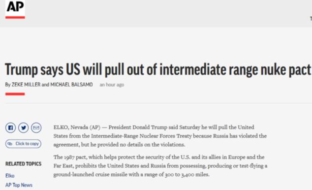 特朗普:美国将退出《中导条约》,因为俄罗斯违反了该条约