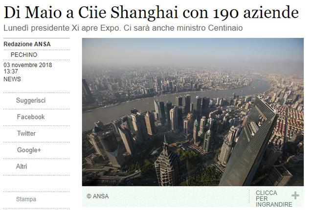 """外媒看进博会:""""全世界都在增加贸易壁垒,唯中国反其道而行"""""""