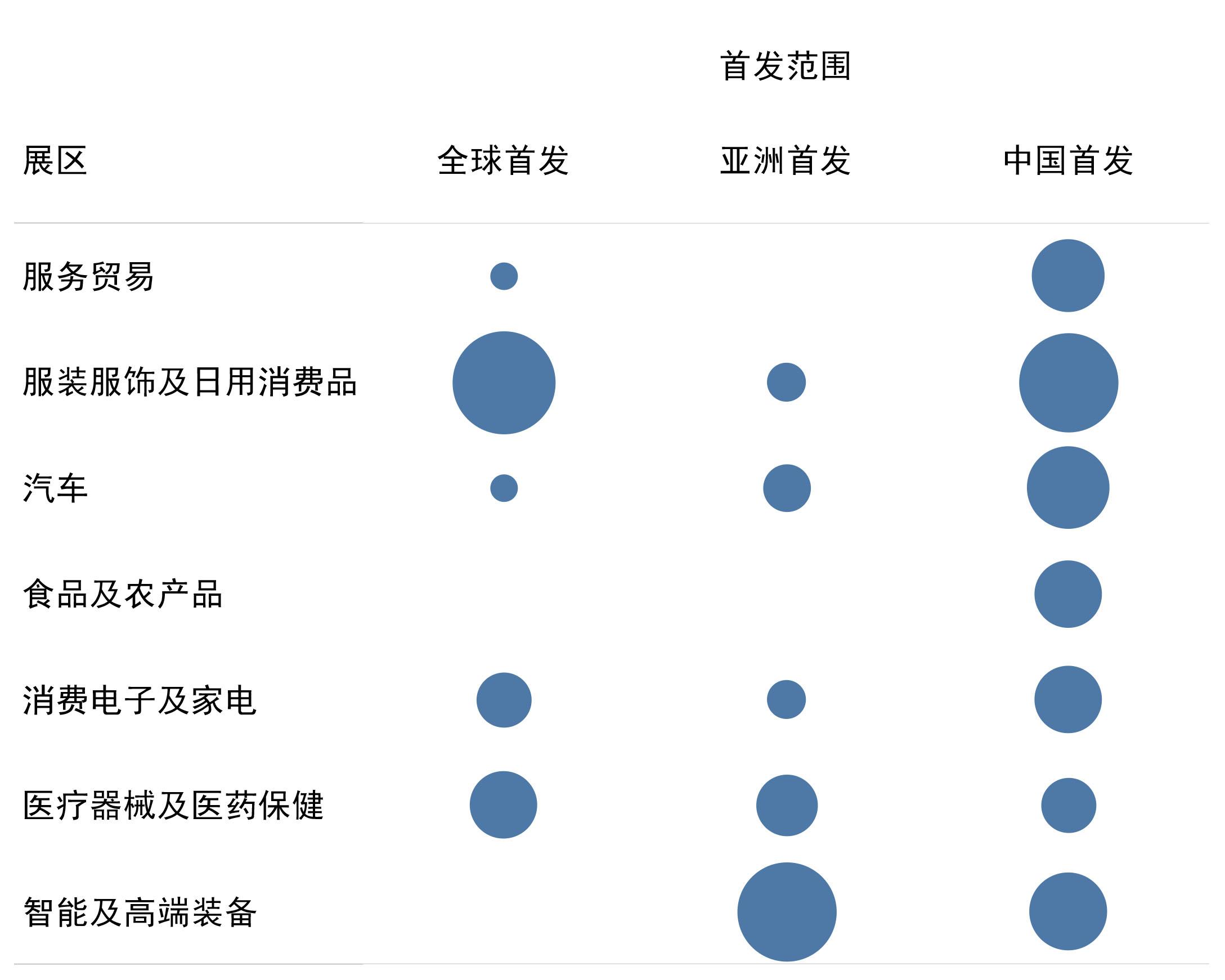 工作簿 2.jpg
