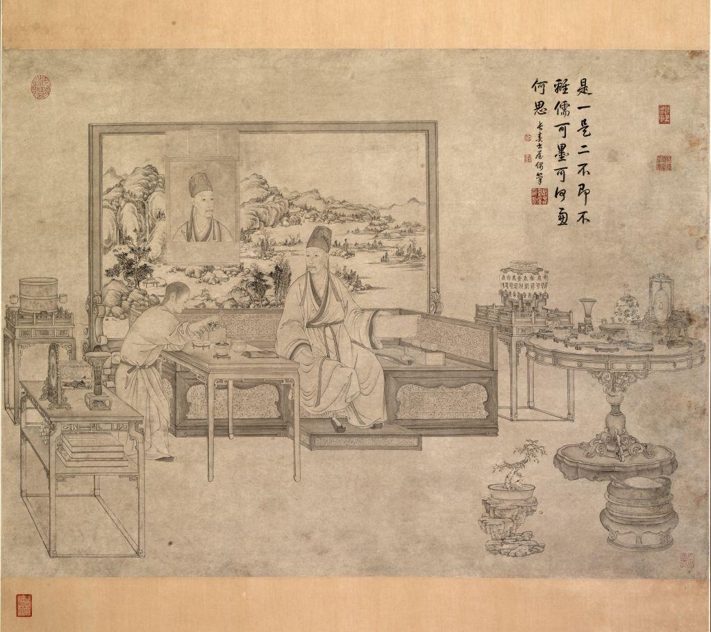 《乾隆皇帝是一是二图》轴,清,佚名绘。藏于北京故宫博物院.jpg