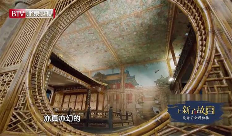截屏来自《上新了故宫》第一期《乾隆的秘密花园》.jpg