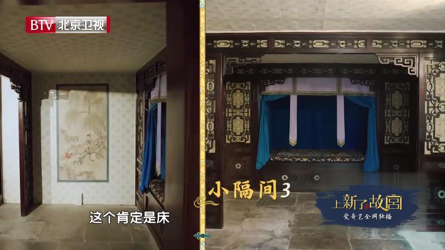 截屏来自《上新了故宫》第一期《乾隆的秘密花园》2.jpg