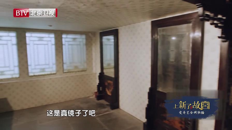 截屏来自《上新了故宫》第一期《乾隆的秘密花园》3.jpg