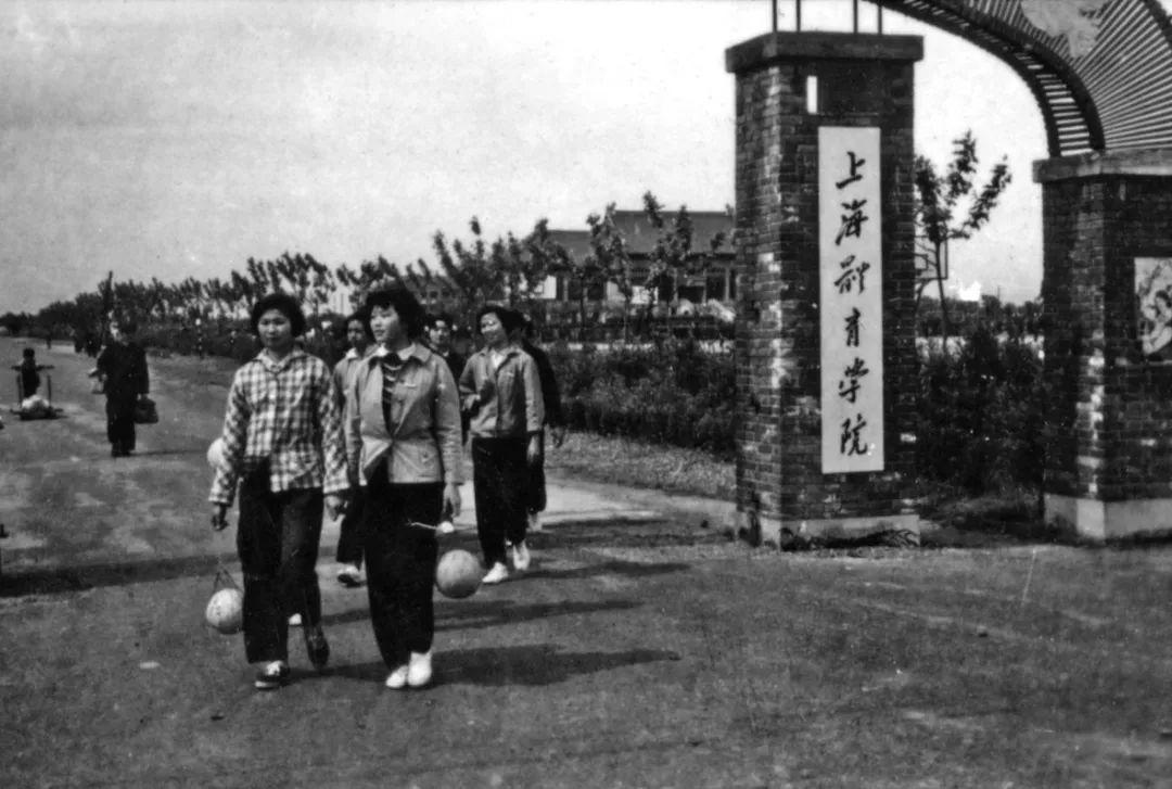 学校搬迁到江湾.jpeg