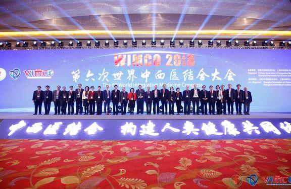 zhongxiyi222.JPG