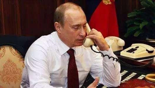 揭秘:各国领导人之间怎么通电话?是一对一吗?