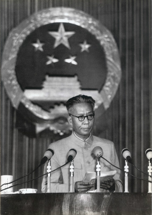 005 1954年9月,刘少奇代表宪法小.jpg