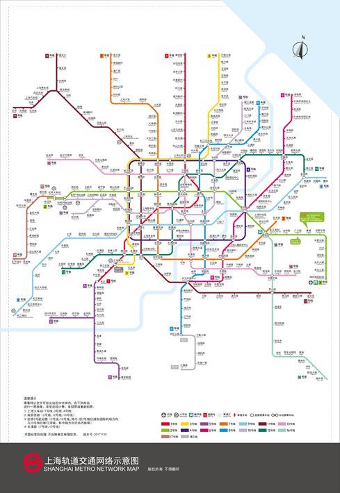 705公里415座车站!上海轨交线路继续保持世界第一!
