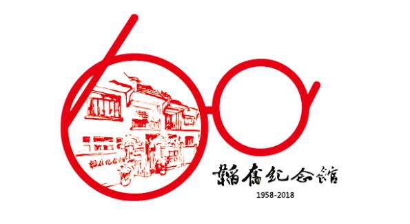 """海派剪紙""""定格""""韜奮紀念館,藝術為紅色文化地標注入新活力"""