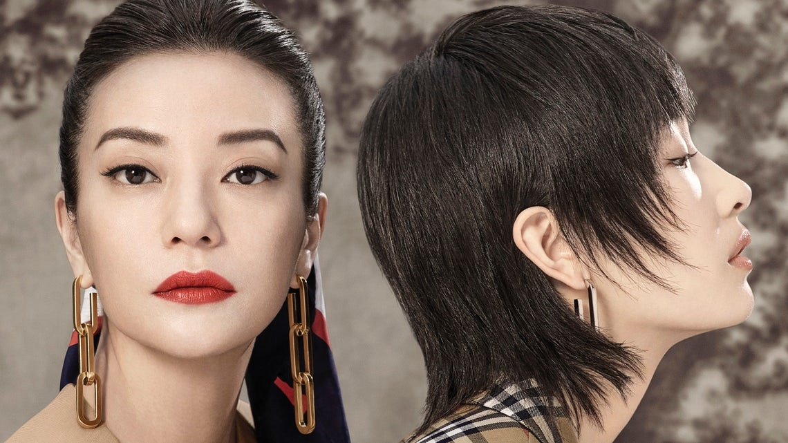 Burberry-releases-its-new-Chinese-New-Year-campaign_003-e1546521524920.jpg