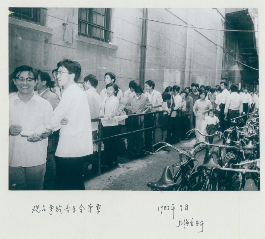 [1985.09][213]观众争相购买音乐会套票,上海音乐厅.JPG