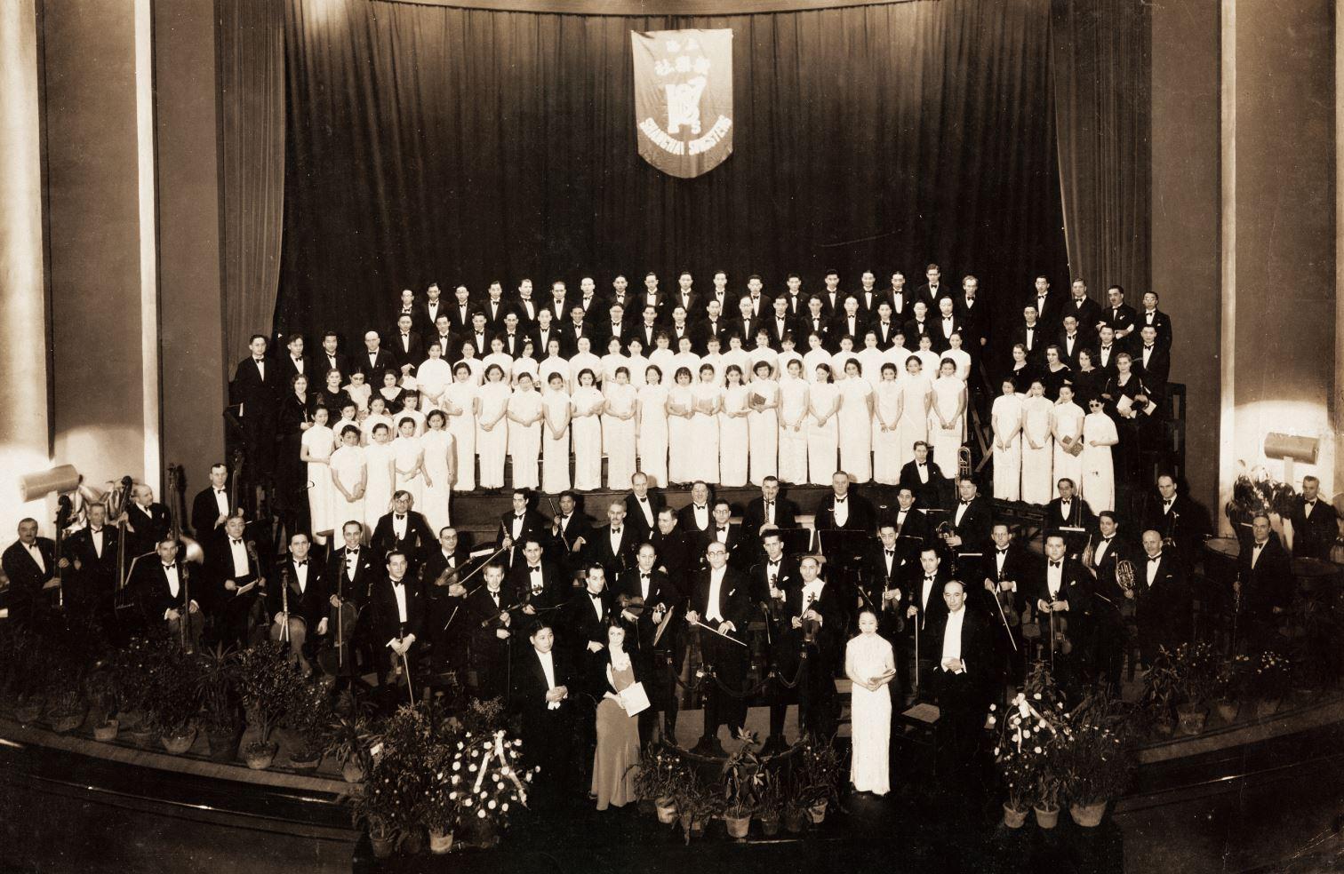 1936年1月14号大光明大戏院海顿《创世纪》梅帕器指挥.JPG