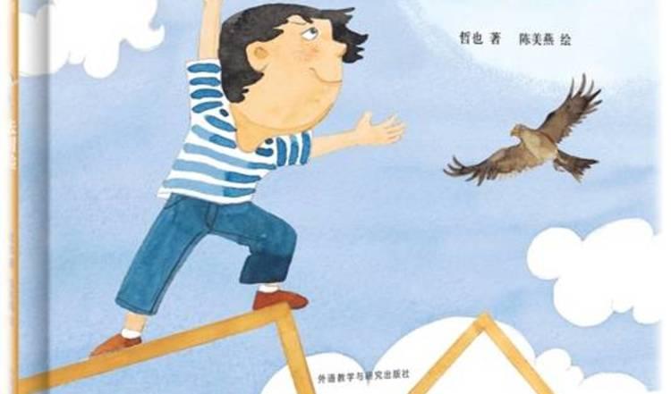 图片1_gaitubao_com_750x441.jpg