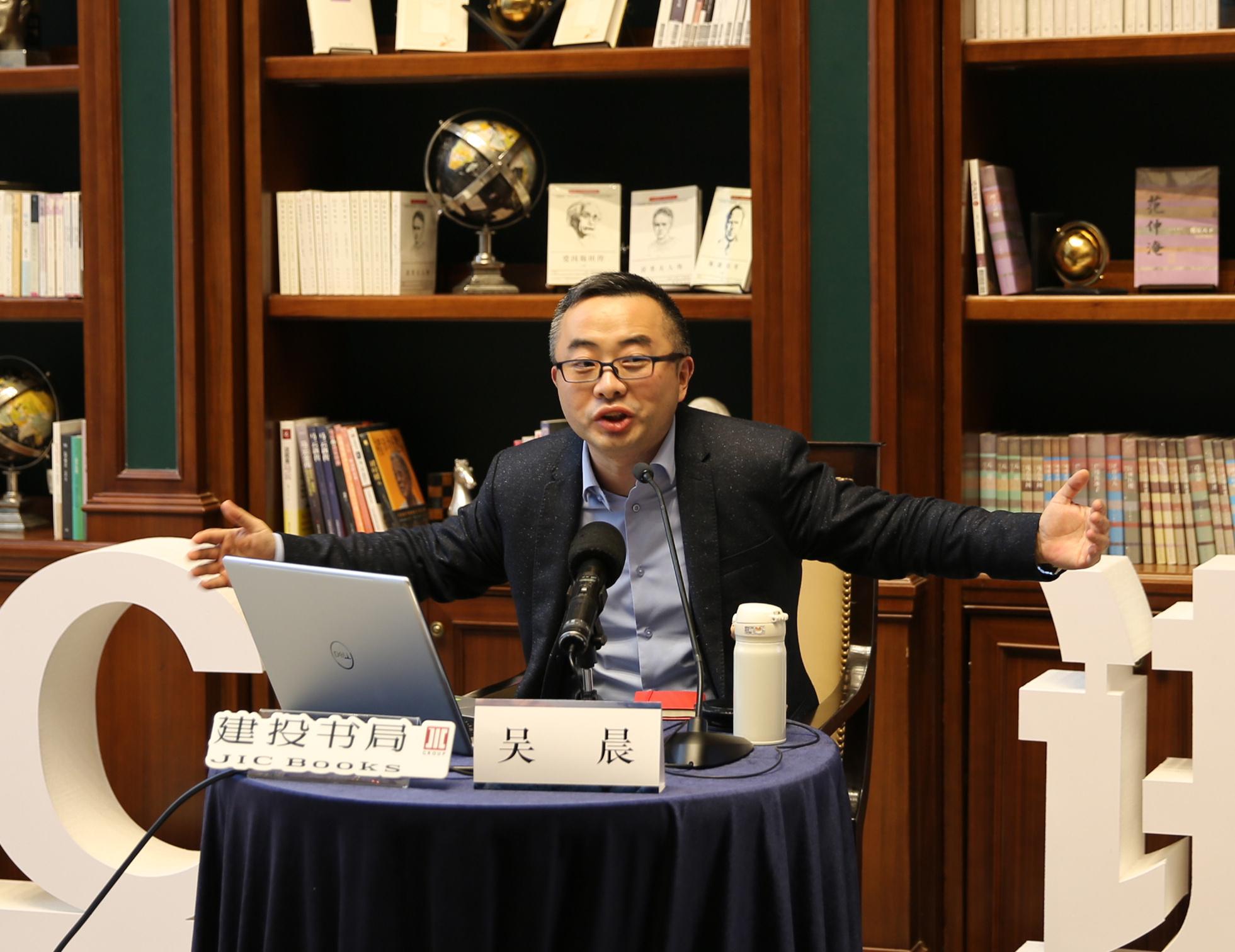 《经济学人·商论》主编吴晨表达了自己的阅读观点_副本.jpg
