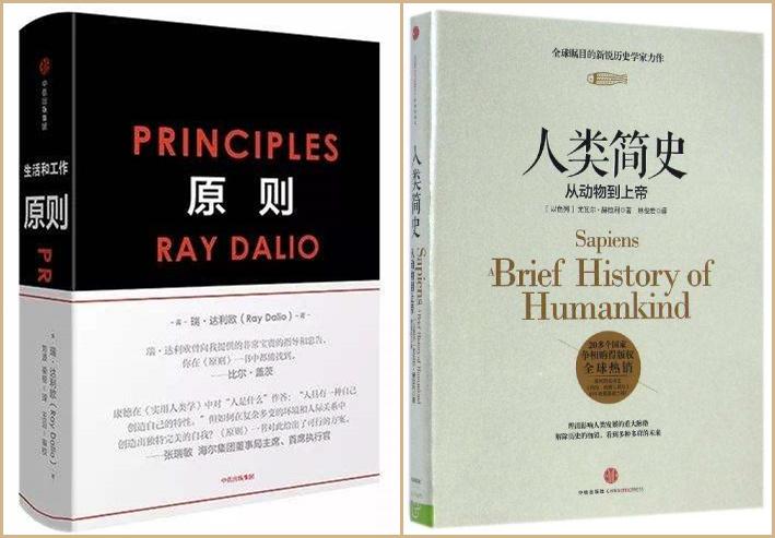 """《原则》作者瑞·达利欧表示:""""我一生中学到的最重要的东西是一种以原则为基础的生活方式,是它帮助我发现真相是什么,并据此如何行动""""。_副本.jpg"""