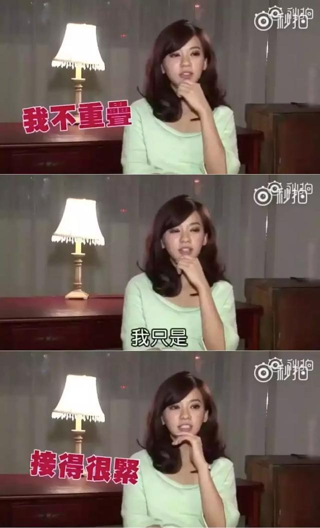 36岁的陈意涵公布有身成婚:谈了47次爱情,终于碰见了那小我私家!