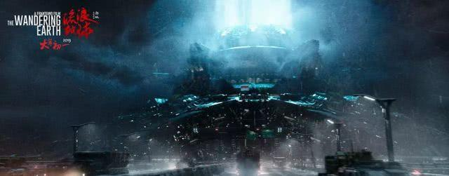 中科院专家张双南:在《流浪地球》中点燃木星,我还有更好的办法