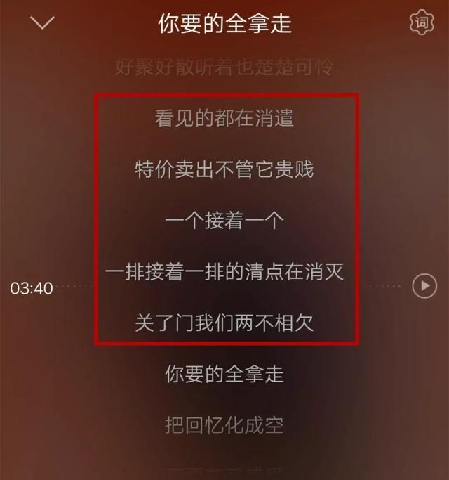 胡彦斌教林俊杰唱《你要的全拿走》,rap部分直接被唱成了乱码是怎么